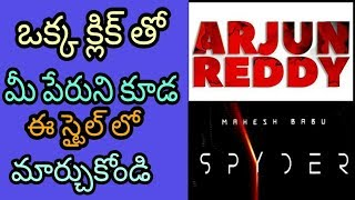 Download How To Create Arjun Reddy Font For Whatsapp Dp MP3