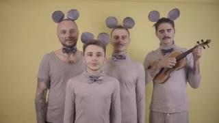 Клик Клак - Мышки (Новое видео)
