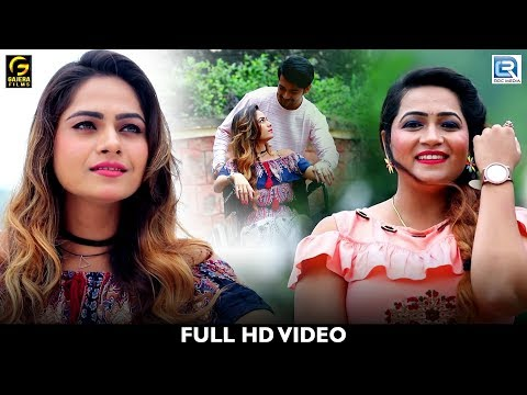 Shukriya Maherbani - Mamta Soni | Kiran Gajera | New Love Song | Full Video