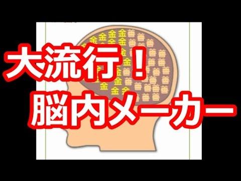 メーカー 頭脳 【公式】UHA味覚糖 商品カタログ