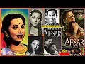 SURAIYA~(2 Songs)-Film~AFSAR~{1950}~(1-Naina Deewane,(2-Man Mor Hua Matwala ~[ Tribute-78RPM Audi