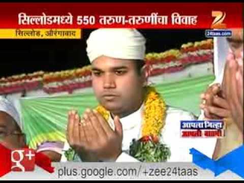 Saamuhik Vivah @zee24taas