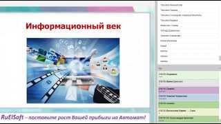 Видео Бесплатный универ 28 10