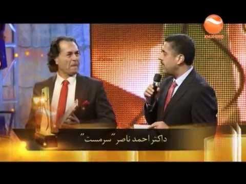 Rumi Music Awards 2014 Kabul Bagh-e Babur 2nd Part