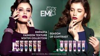 Новые коллекции красок гелевых «Сезон контрастов» и EMPASTA Fashion Фактуры «Зимняя Коллекция»