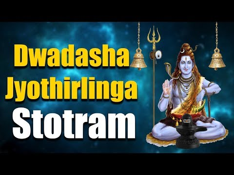 lord-shiva-songs--saurashtre-somnatham-cha---dwadasa-jyotirlinga-stotram