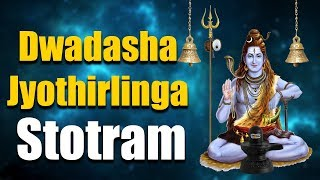 Lord Shiva Songs -Saurashtre Somnatham cha - Dwadasa jyotirlinga stotram