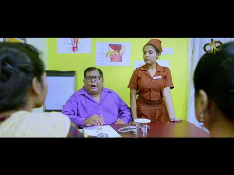 DR. T. PAY. DHOR TRAILER EPISODE 3 II Kharaj Mukherjee II II Rohini II DESTINATION PICTURES