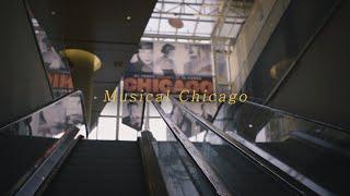 Vlog | 뮤지컬 [시카고] 멀리서 보면 소지섭 (윤…