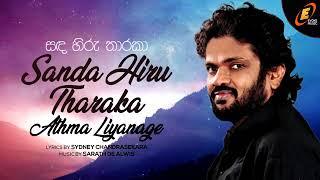 Sanda Hiru Tharaka - Athma Liyanage