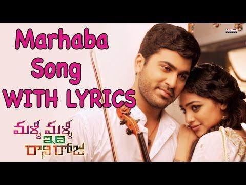 Marhaba Full Song With Lyrics - Malli Malli Idi Rani Roju Songs - Sharwanand, Nitya Menon