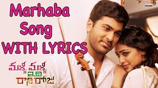 Marhaba Full Song With Lyrics - Malli Malli Idi Rani Roju Songs - Sharwanand, Nitya Menon