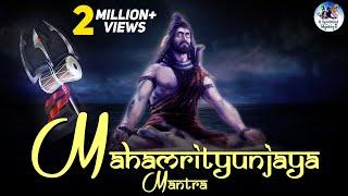 SHIVA MAHAMRITYUNJAYA MANTRA | VERY BEAUTIFUL SONG - POPULAR LORD SHIVA MANTRA ( FULL SONG )