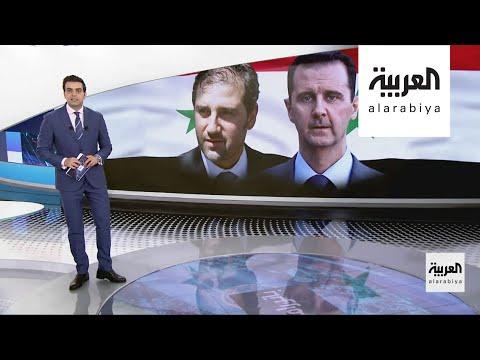 بانوراما  خلاف بشار الأسد مع رامي مخلوف سياسي أم صراع مصالح  - نشر قبل 7 ساعة