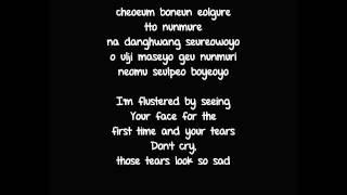 [ROM+ENG] Jung Joon Young - Spotless Mind Lyrics