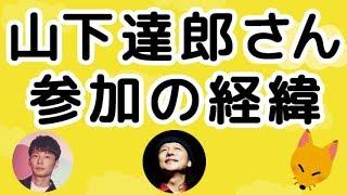 星野源さんが、アルバム『POP VIRUS』に収録される楽曲『Dead Leaf』に...