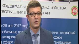 федеральное казначейство: 60 миллиардов рублей потрачены не эффективно
