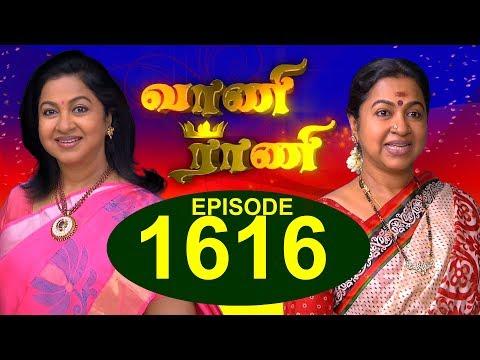 வாணி ராணி - VAANI RANI -  Episode 1616 - 10/7/2018