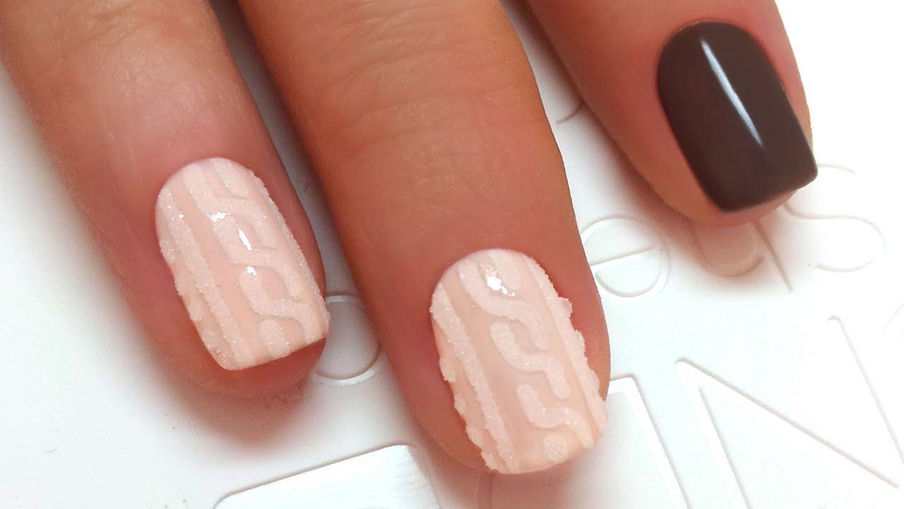 Дизайн ногтей гель-лак shellac - Дизайн бархатным песком (видео уроки  дизайна ногтей)