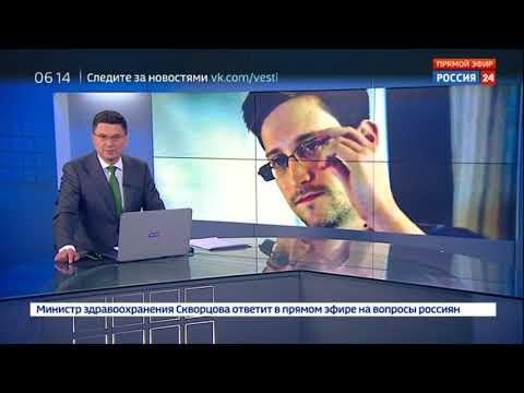 Сноуден поставил условие для своего возвращения в США