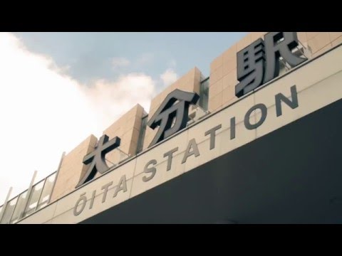 Scenic byway in Oita city #Episode 1