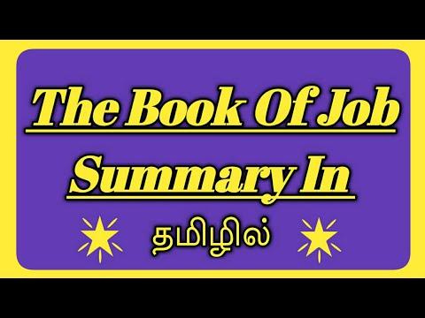 The Book Of Job Summary in Tamil | Tn Pgtrb videos |