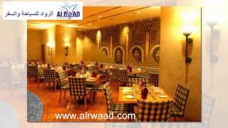 grand-seasons-hotel-kuala-lumpur-malaysia-فندق-جراند-سيزون-كوالالبمور-ماليزيا