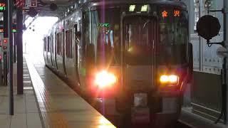 あいの風とやま鉄道521系富山駅発車3※発車メロディー「ヴィヴァルディ 秋」あり
