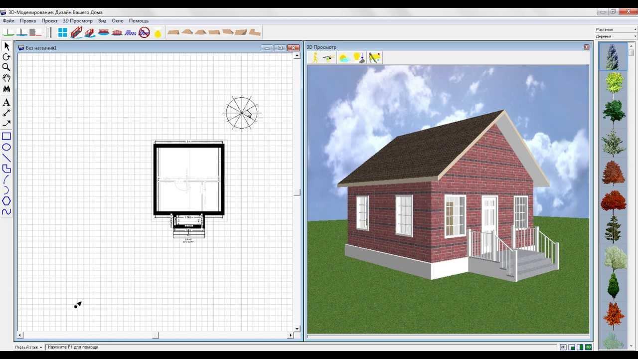 3д проектирование домов программа для дроид