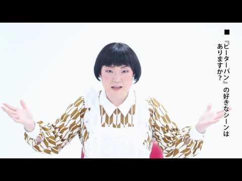 ブロードウェイミュージカル「ピーターパン」 久保田磨希さんよりメッセージ到着!