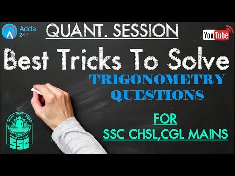 Best Tricks To Solve Trigonometry Questions For SSC CHSL 2018