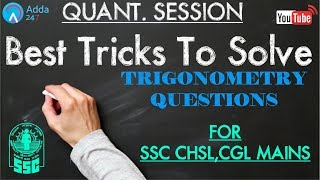 Best Tricks To Solve Trigonometry Questions For SSC CHSL and SSC CGL MAINS | Maths