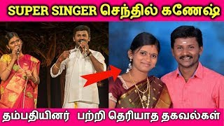 Singer Senthil Ganesh Wiki: Biography, Wife, Folk Songs, Movies, Native, Family & Bio Data