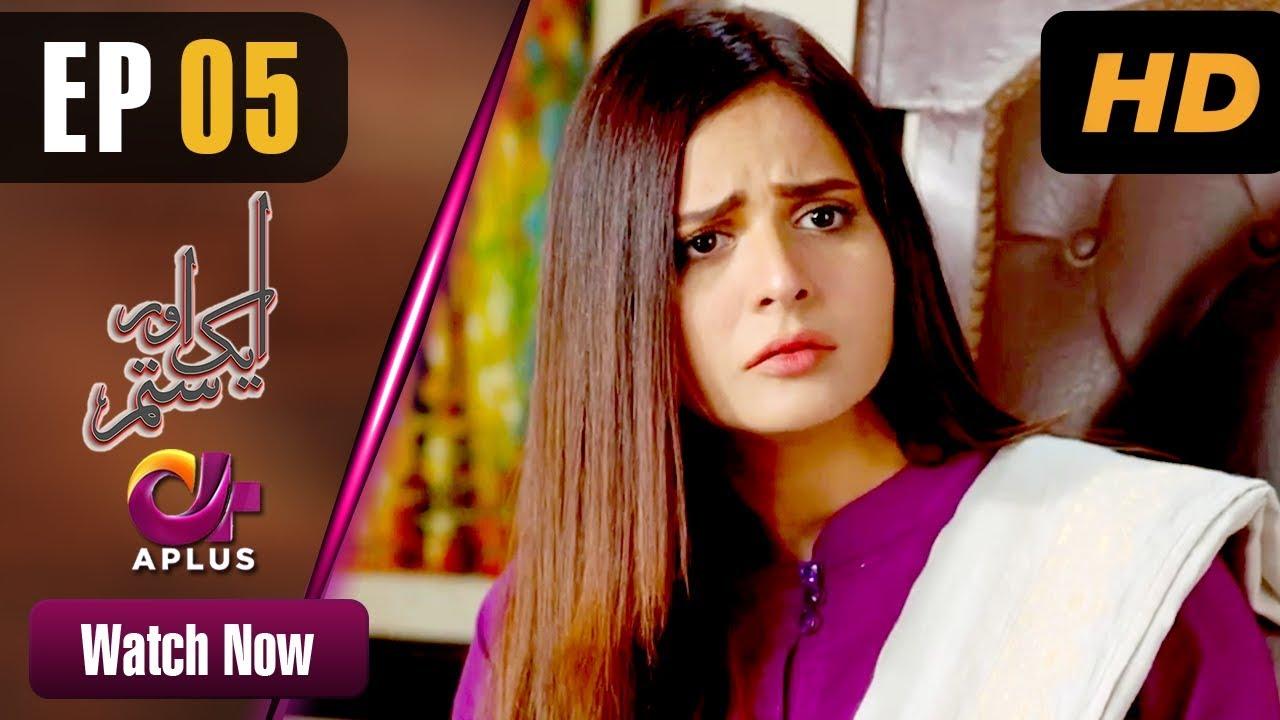 Aik Aur Sitam - Episode 5 Aplus Mar 20