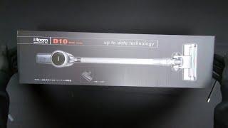 [언박싱] 아이룸 D10 디지털모터 차이슨 무선청소기