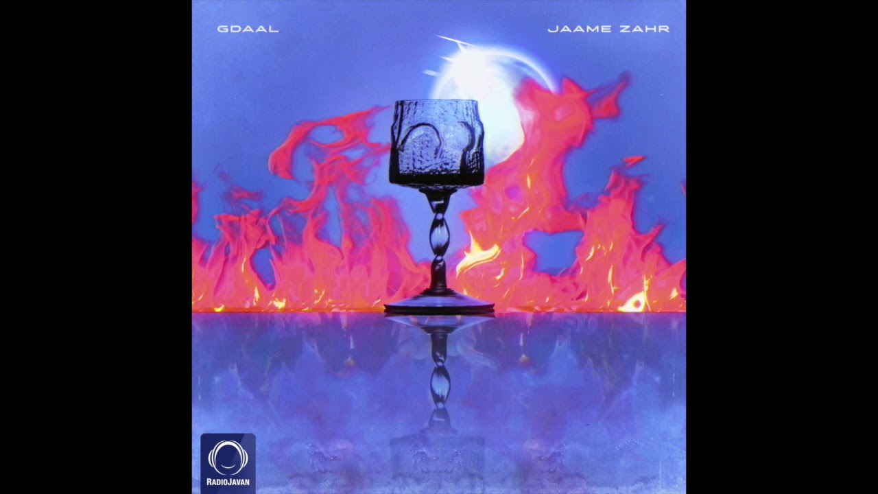"""Download Gdaal - """"Jaame Zahr"""" OFFICIAL AUDIO"""