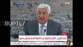 Video State of Palestine: 'We reject the electronic gates' - Abbas says no to security at al-Aqsa download MP3, 3GP, MP4, WEBM, AVI, FLV Juli 2018