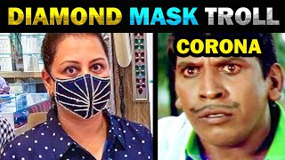 DIAMOND MASK SALES TROLL - TODAY TRENDING