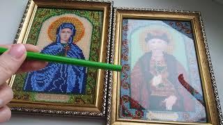 Готовые и оформленные именные иконы бисером от ТМ Страна Рукоделия.