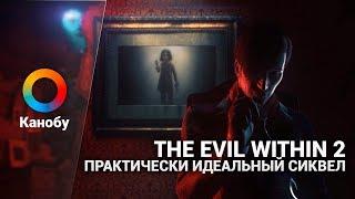 The Evil Within 2 - практически идеальный сиквел