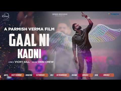 Gaal Ni Kadni |Parmish Verma | Desi Crew | Caller Tune Video | Latest Song 2017 | Speed Records