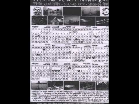 Govt. Calendar, 2014 - Government of Bangladesh