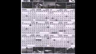 Govt. Calendar, 2014 - Government of Bangladesh