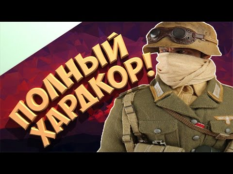 Theatre of War 2 - Бой у Сбейтлы!  Часть 1/2