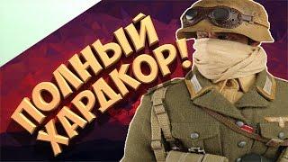 Theatre of War 2 - Бой у Сбейтлы!  Часть 1/2