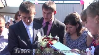 Выкуп невесты. Свадьба Эмиля и Лейсан.   Видеограф Эдем Яшлавский