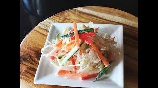 Korean Seaweed Noodles Salad (cheonsachae Saelreodeu)