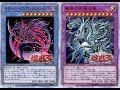 *New* Exodia, Chaos Magician, Red-Eyes, Blue-Eyes, Cubic, And Malefic Support Revealed!!!