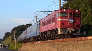 津軽海峡線専用機関車として、ED75 700番台を改造して登場した、ED79形...