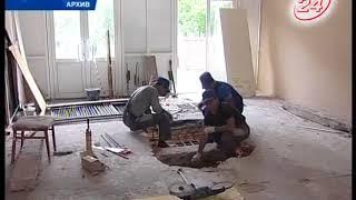 Продолжение ремонта поликлиник автограда